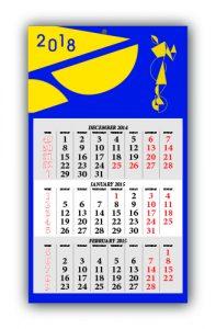 Calendario da parete triblocco