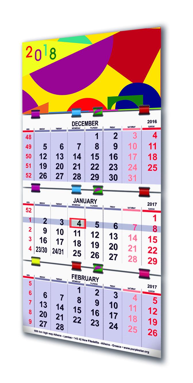 Calendario da parete eco